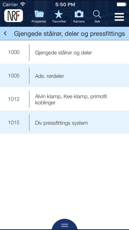 NRF screenshot-1