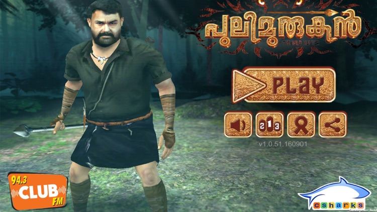 Pulimurugan screenshot-0
