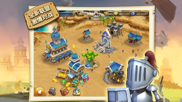 小小帝国 screenshot-4