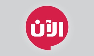 Al Aan TV - Arabic Television and News Channel
