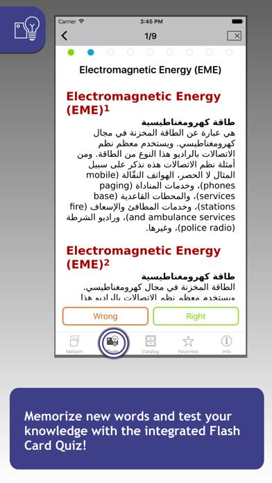 Technology Dictionaryقاموس دار العلم التكنولوجيのおすすめ画像5