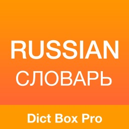 Russian English Dictionary Pro & Translation