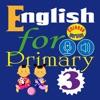 点击获取English for Primary 3 (小学英语)