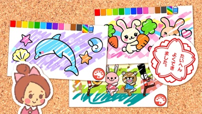 ぬりえあそび|幼児子供向け無料知育アプリのおすすめ画像3