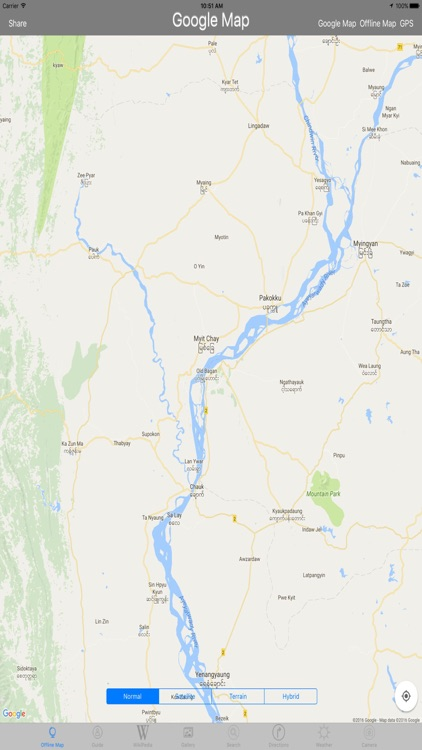 Bagan Temples and Pagodas Tourist Guide screenshot-3