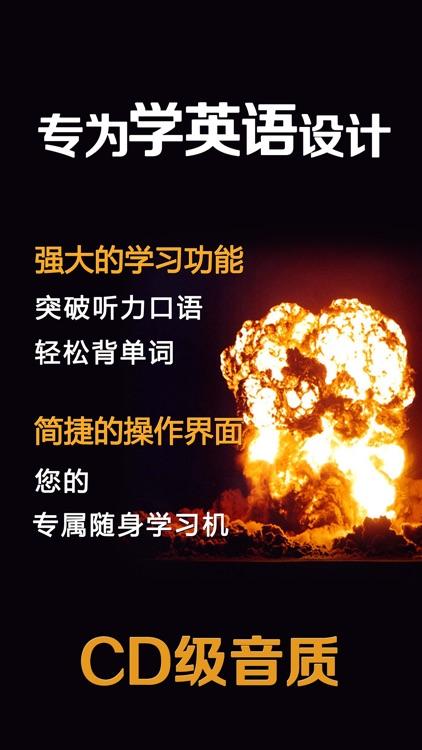 双语小说名著HD 英汉全文字典学英语