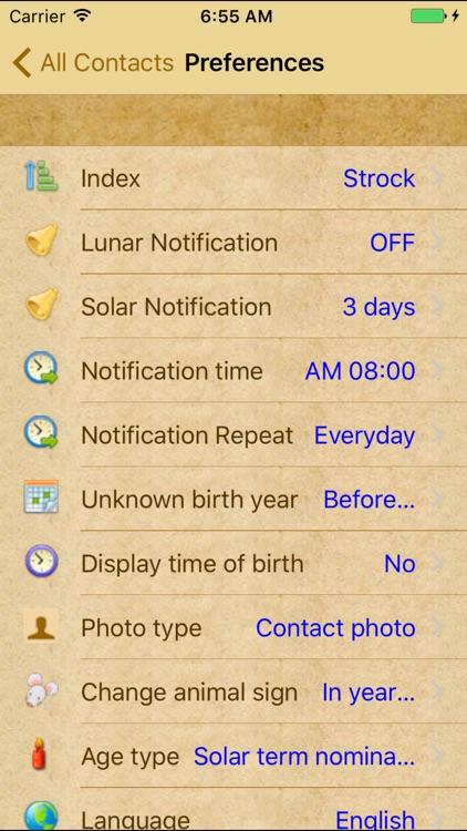 生日提醒 (農曆/陽曆) Birthday reminder screenshot-4