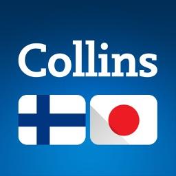 Audio Collins Mini Gem Finnish-Japanese Dictionary