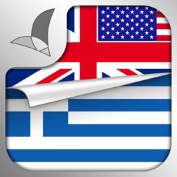 Learn GREEK Learn Speak GREEK Language Fast&Easy