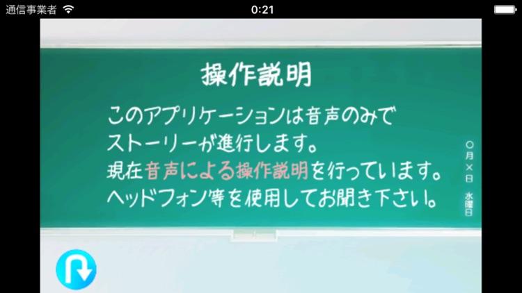 なかたま screenshot-3