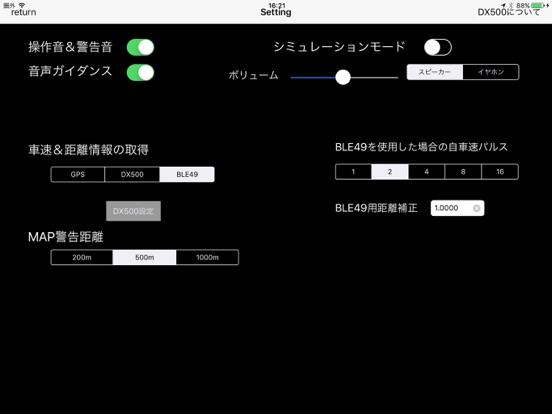 https://is1-ssl.mzstatic.com/image/thumb/Purple71/v4/a0/46/49/a046495c-93f9-44a6-ce8f-f713e9ae13e5/pr_source.jpg/552x414bb.jpg