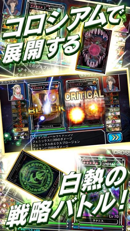 最強ガーディアンクルス screenshot-3