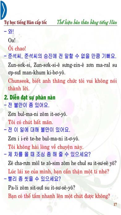 Tự học tiếng Hàn cấp tốc – Thể hiện bản thân screenshot four