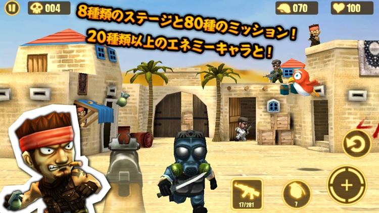 ガン・ストライク Gun Strike