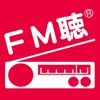 FM聴 for FMいるか - iPhoneアプリ