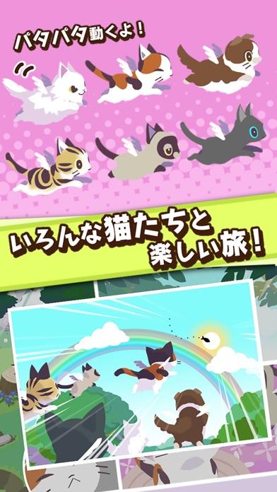 パタパタ!!にゃんこ 猫好き集合!簡単アクションゲーム【無料】紹介画像3