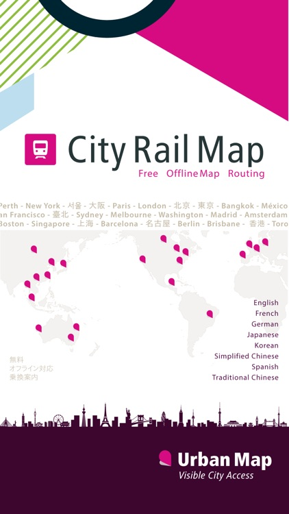 Seattle Rail Map screenshot-4