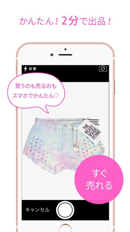SHOPPIES(ショッピーズ) - フリマアプリ screenshot-4
