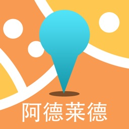 阿德莱德中文离线地图