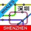 鲸深圳地铁地图