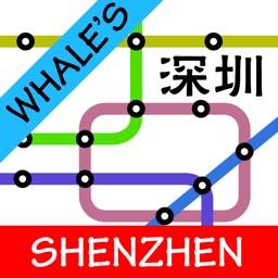 Whale's Shenzhen Metro Subway Map 鲸深圳地铁地图