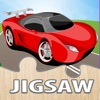 Super Car Puzzle Game Vehicle Jigsaw for kids