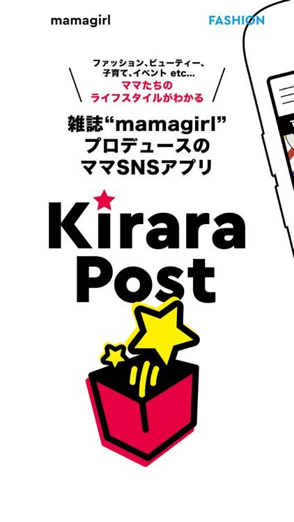 KiraraPost-おしゃれママの写真SNSキララポスト