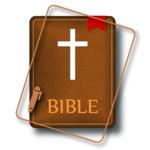 Sainte Audio Bible. Nouveau Testament en Français pour pc