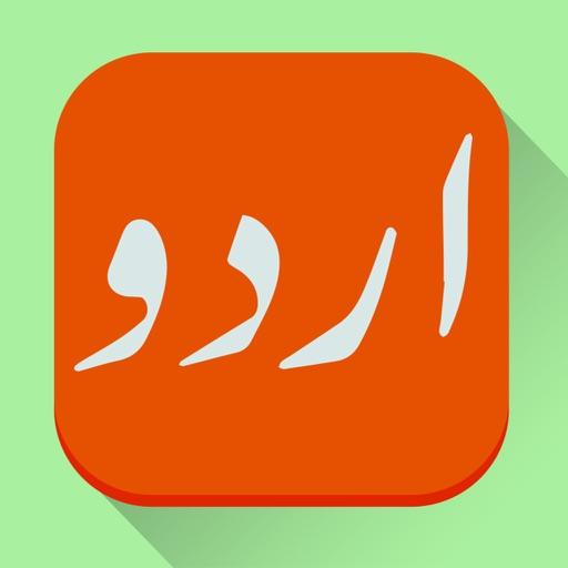 Desi Urdu