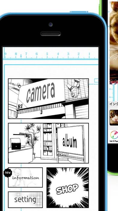 MANGAkit-漫画風写真加工アプリ紹介画像1