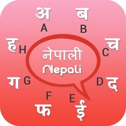 Nepali keyboard - Nepali Input Keyboard