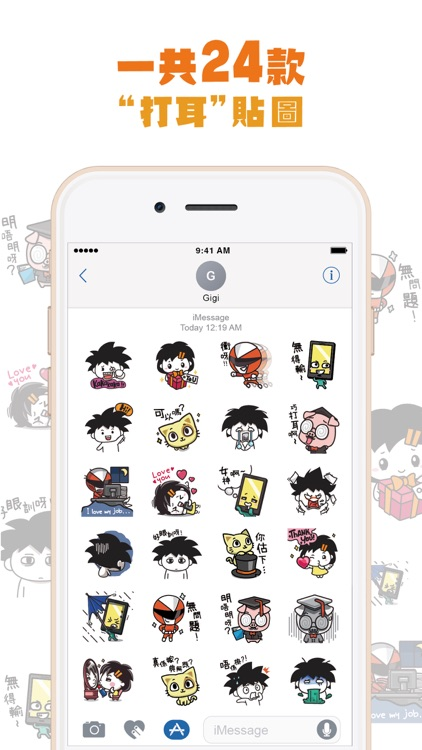 Uwants Sticker Pack FREE screenshot-3