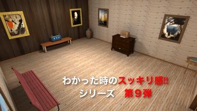 脱出ゲーム 絵画のある部屋からの脱出紹介画像1