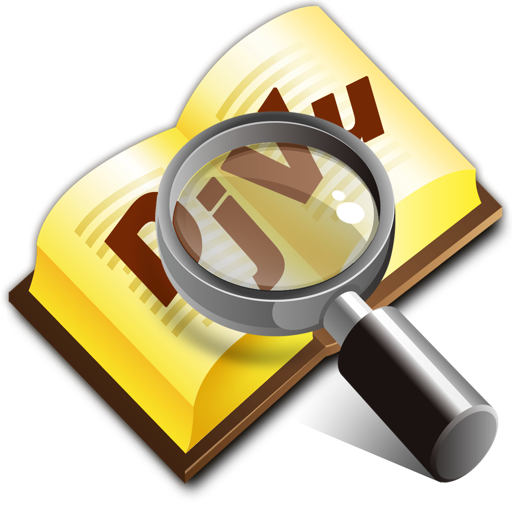 DjVu Viewer - Read DjVu Files and Convert to PDF