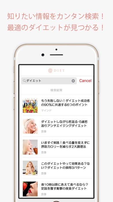 @DIET紹介画像3