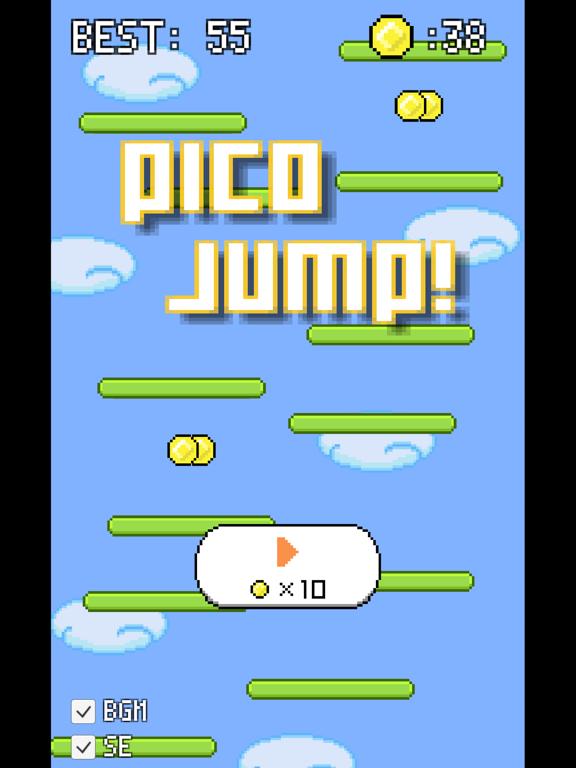 ピコジャンプ!のおすすめ画像1