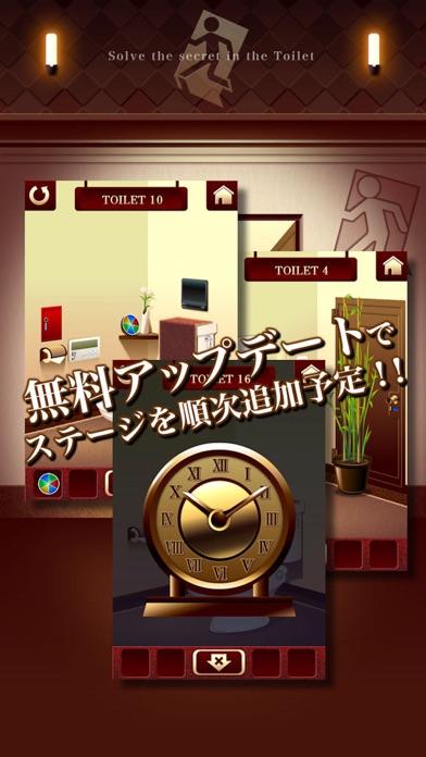 """脱出ゲーム """"100 Toilets""""~謎解き推理脱出ゲーム~ ScreenShot1"""
