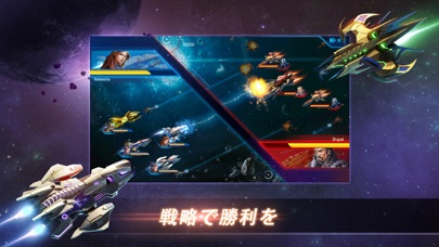 銀河の伝説-宇宙制覇系のSFゲームのおすすめ画像3
