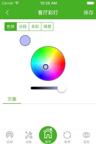 Nico智能家居 - náhled