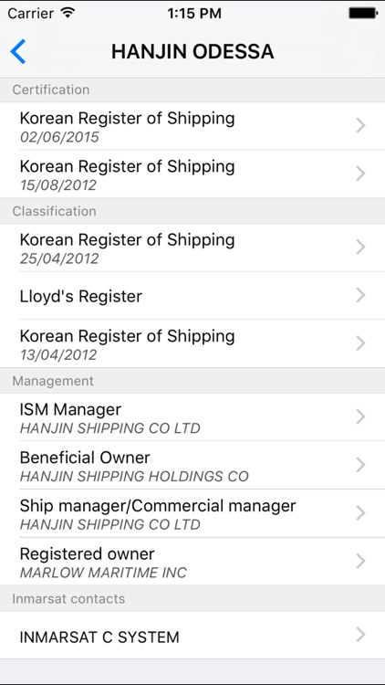 FindShip - Ship tracking,Vessel,Fleet,Typhoon