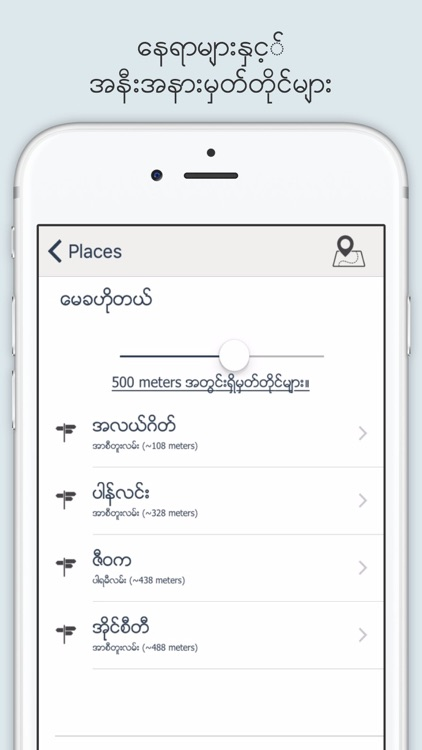 Yangon Buses screenshot-2