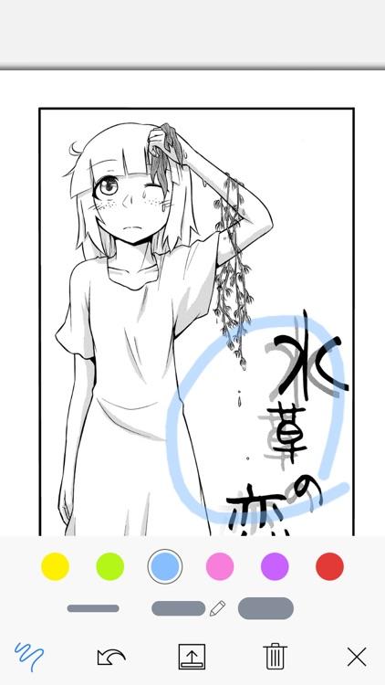 Kinoppy(キノッピー)