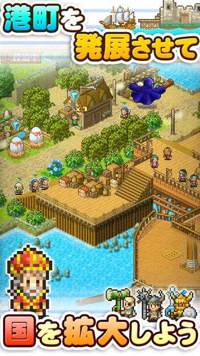 大海賊クエスト島のスクリーンショット1