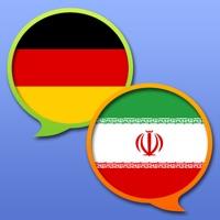 Codes for Wörterbuch Deutsch Persisch - آلمانی-فارسی دیکشنر Hack