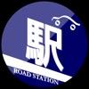 道の駅ギア