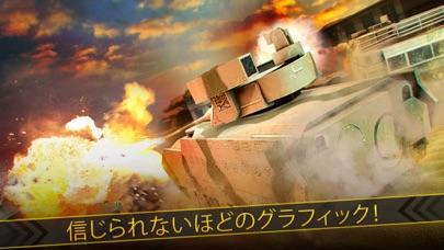戦艦 戦車 大和 . 軍隊 タンク 戦闘 世界大戦 攻撃 ゲーム 無料紹介画像2
