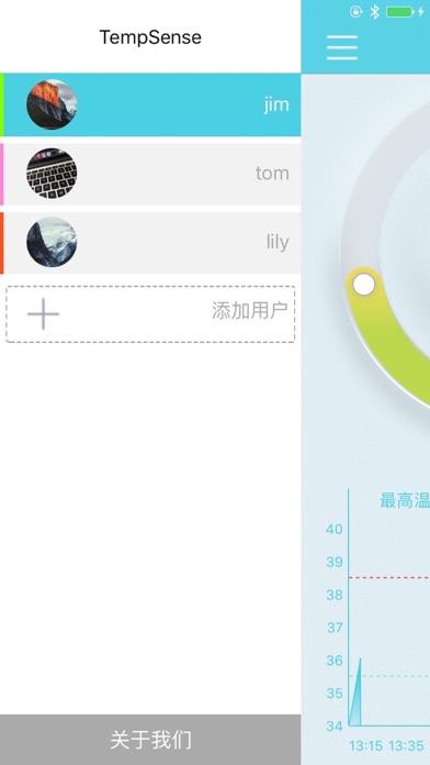 TempSense screenshot three