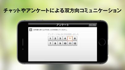 V-CUBE セミナー モバイル ScreenShot1