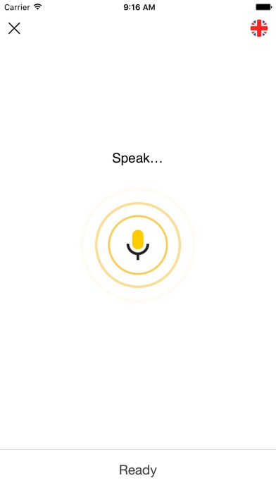 ► Language Guider-4