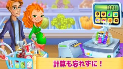 スーパーマーケットガールのスクリーンショット3